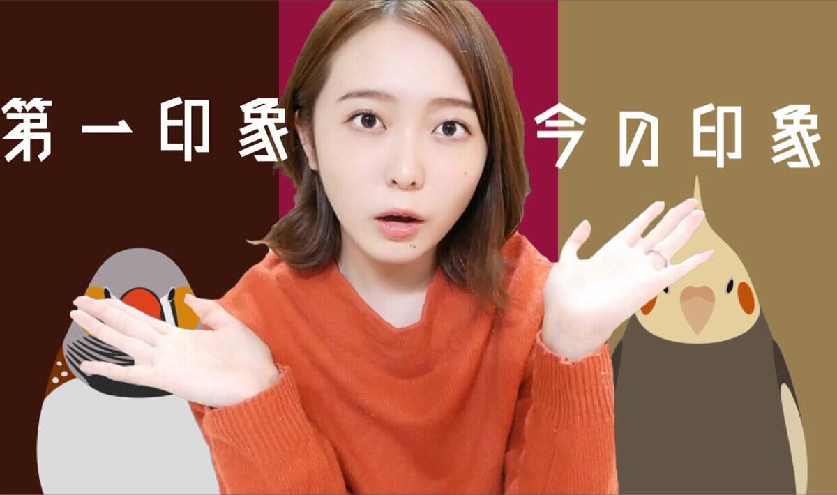 中野佑美_薬ゆび