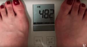 ゆうこす_48.2kg