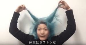 DJ社長_体重