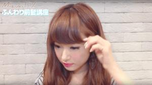 西川瑞希_ふんわり前髪3