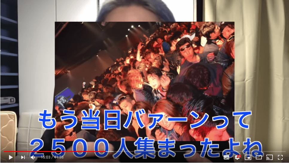 DJ社長_福岡イベント