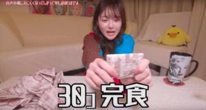 谷亜沙子_ハンバーガー30個完食