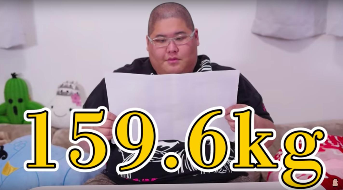 恭一郎_体重