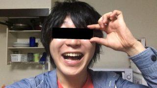 ARuFa_アイキャッチ