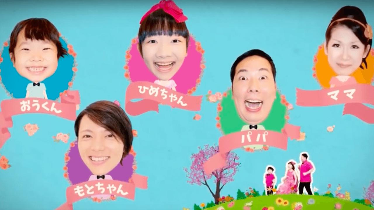 プリンセス姫スイートTV_アイキャッチ