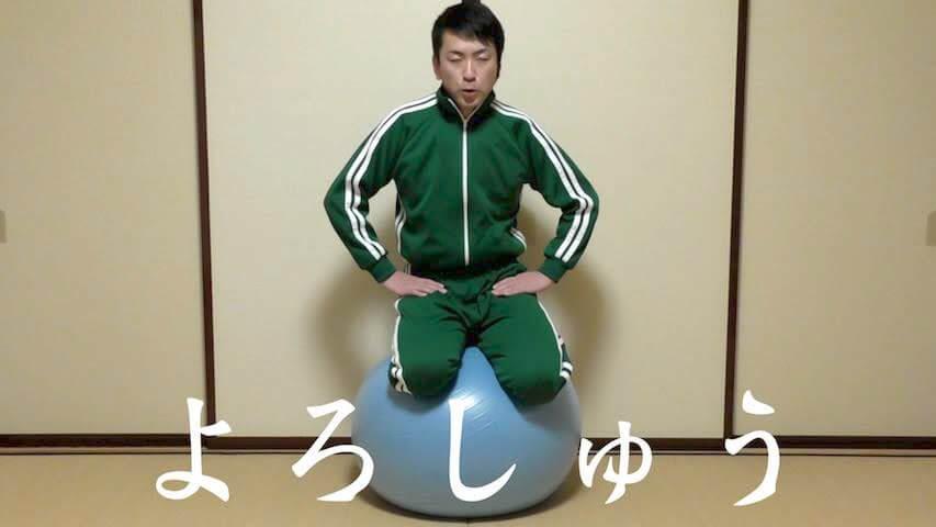 埼玉の仙人_アイキャッチ