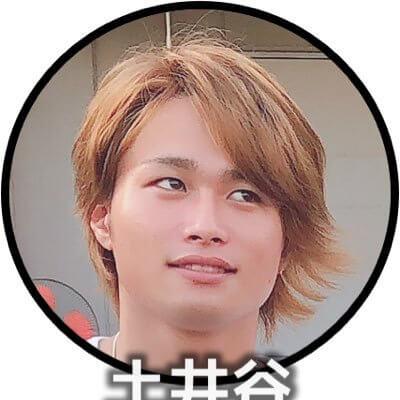 土井谷_プロフィール