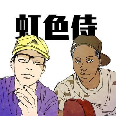 虹色侍_サムネイル・チャンネル概要