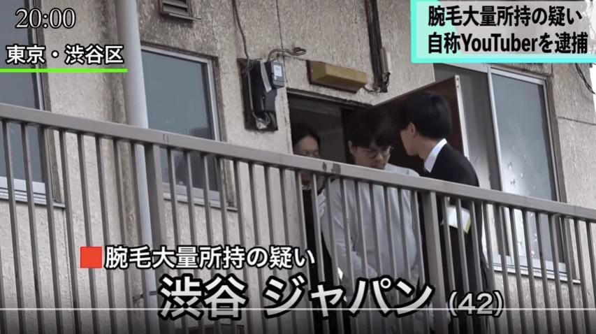 渋谷ジャパン_動画1