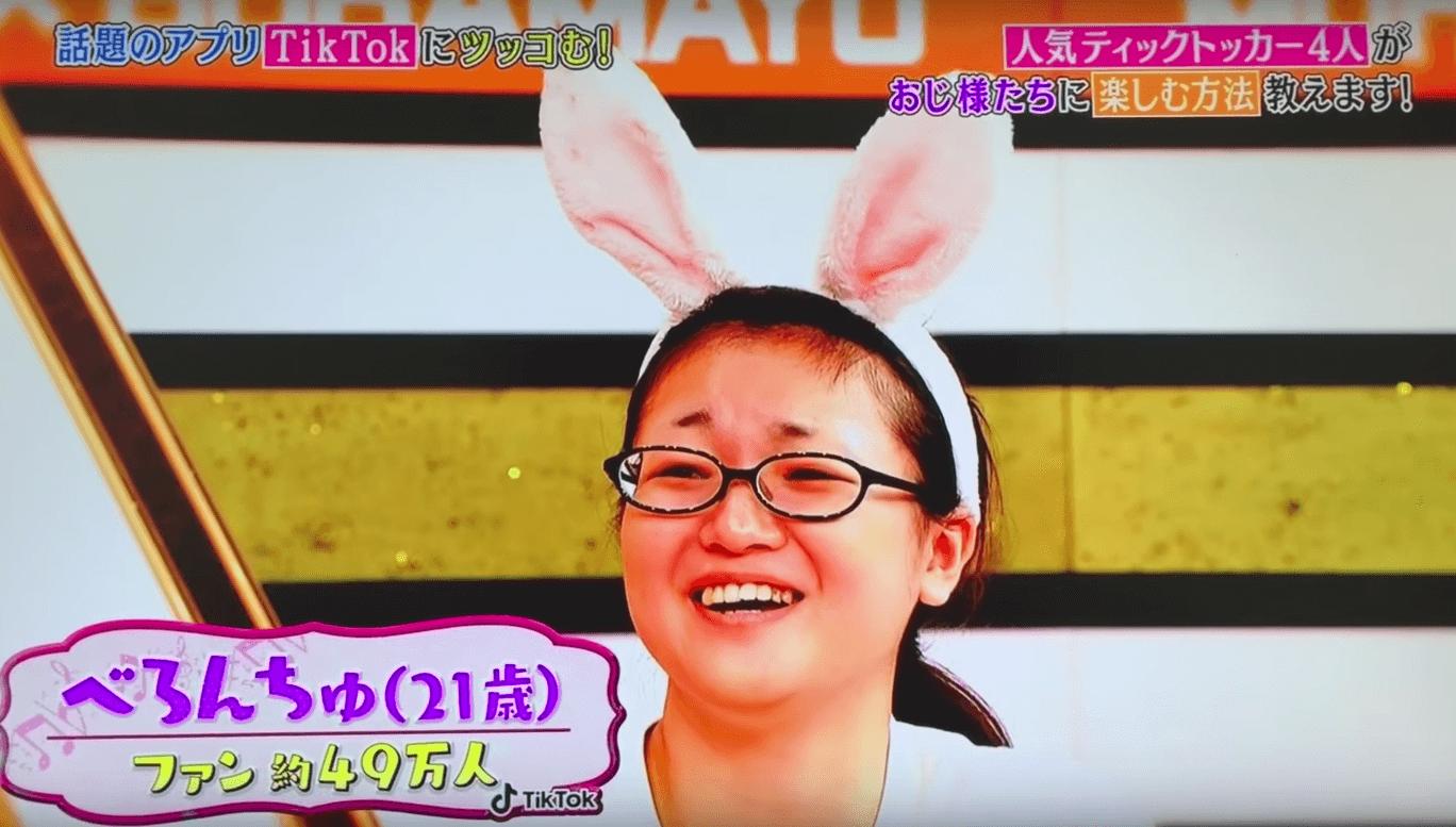 べろんちゅ_TV
