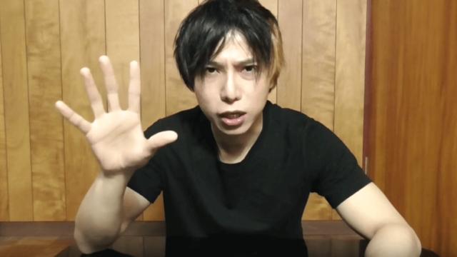 みさわ_アイキャッチ
