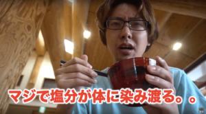ないとー_至福の味噌汁