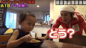 カジサック_せんちゃん納豆パスタ食べる