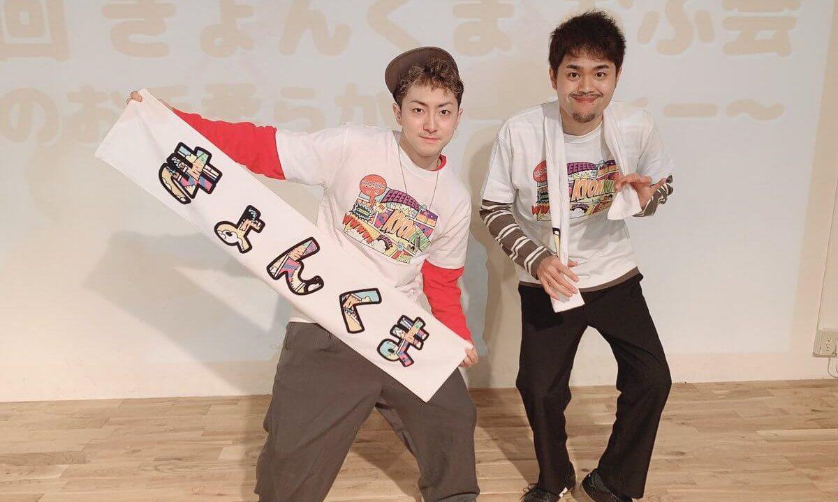 きょんくま_アイキャッチ