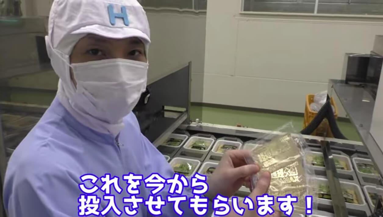 ヒカルペヤング_封入作業