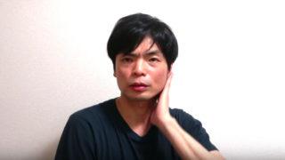森田鉄也_アイキャッチ