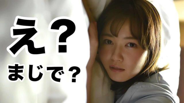 もえりん週刊誌_アイキャッチ