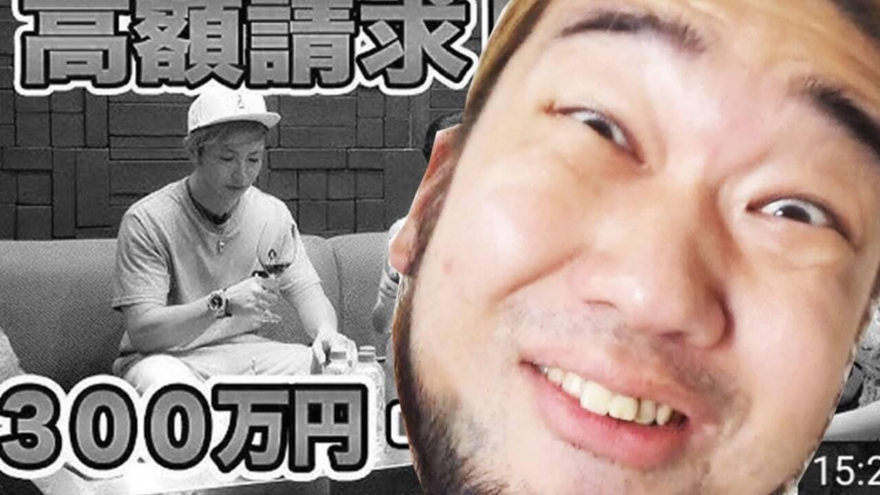 ラファエル素顔_アイキャッチ