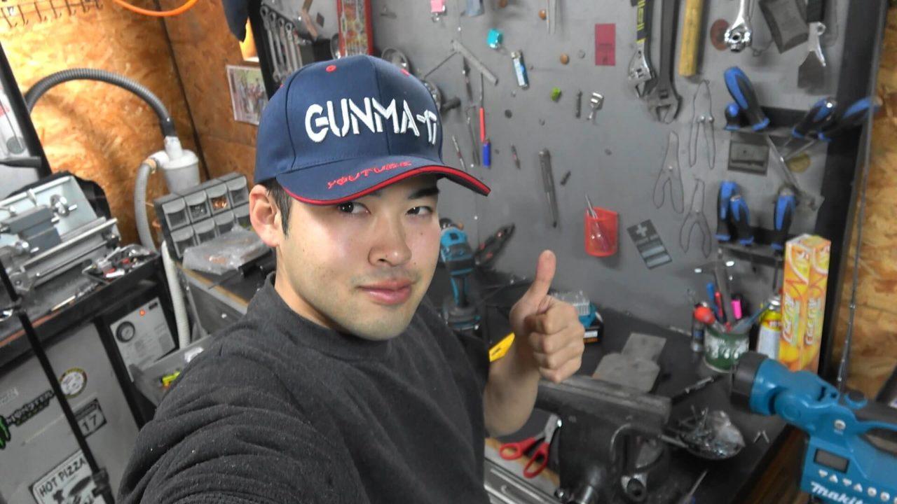 Gunma-17_アイキャッチ