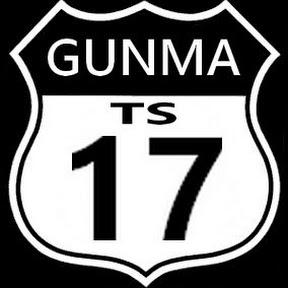 GUNMA-17チャンネル概要