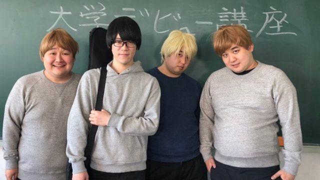 ガーリィレコードチャンネル _アイキャッチ