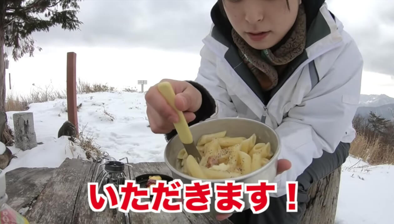 かほなん_山ご飯