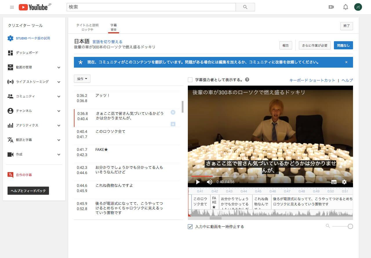翻訳編集画面