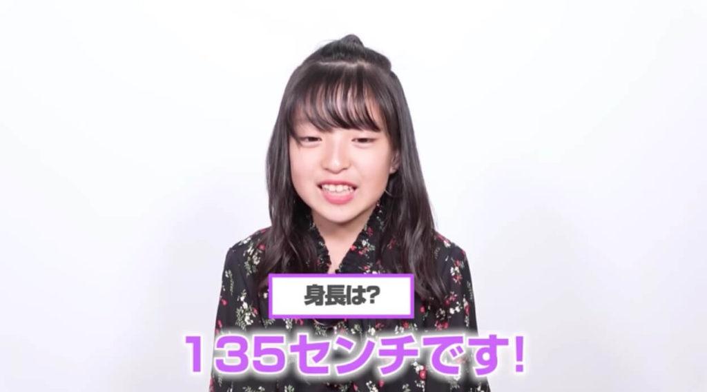 みなみチャンネル_身長