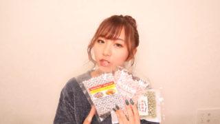 れいたぴ_アイキャッチ