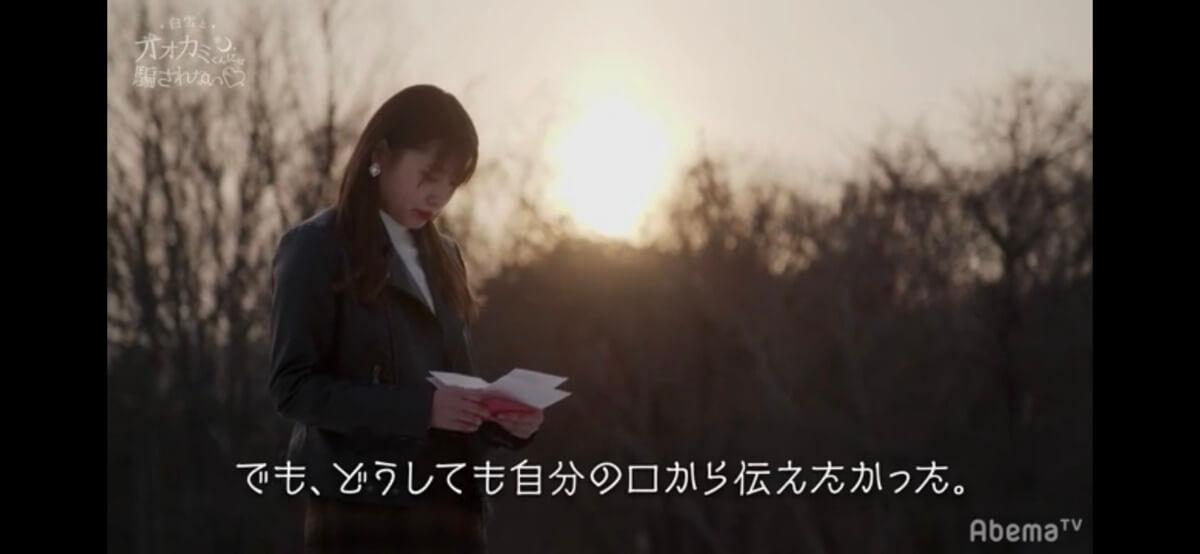 さなり_手紙