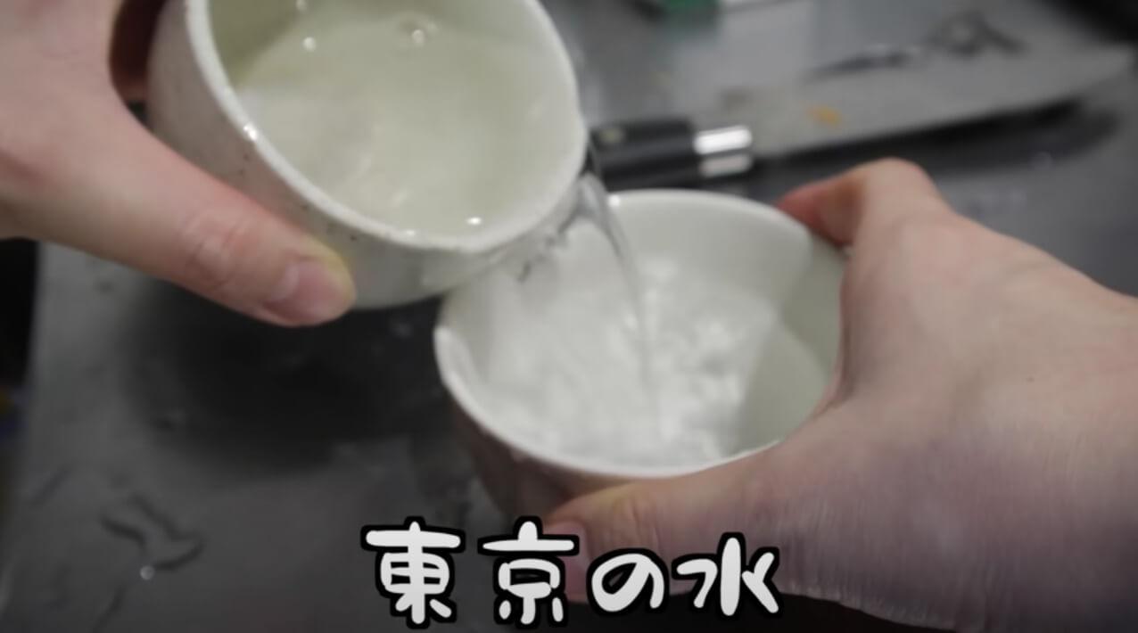 あみにーちゃんねる_東京の水