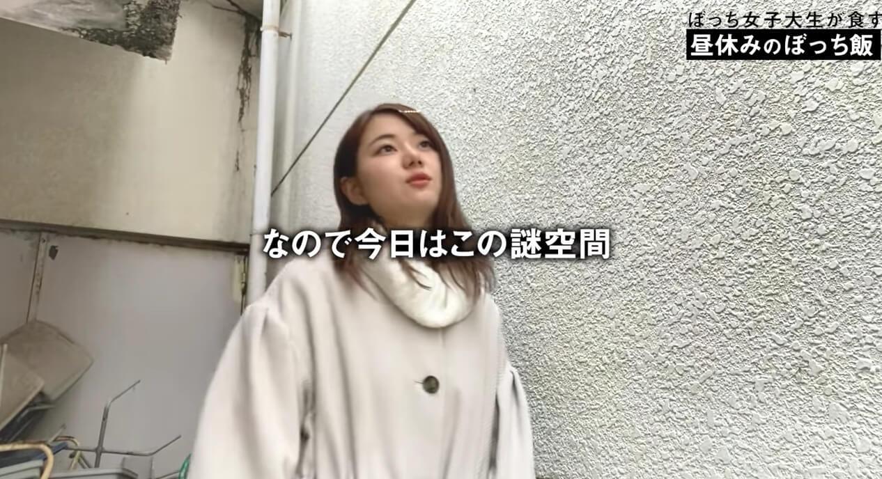 いけちゃん_謎の空間