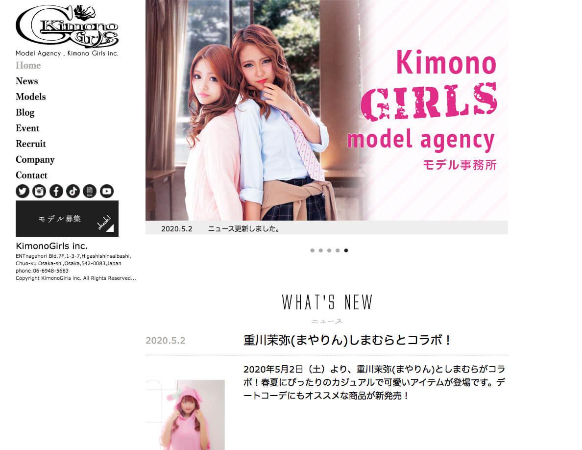 KimonoGirls