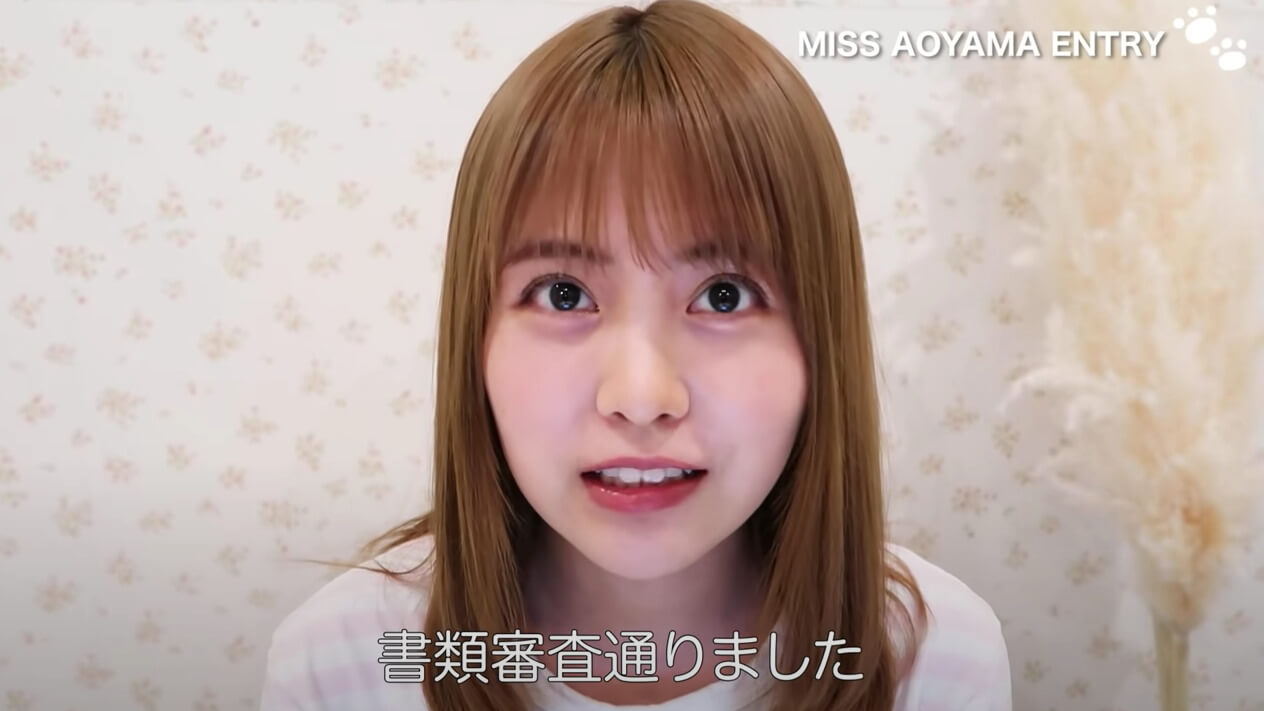 新田さちか_ミス青学エントリー