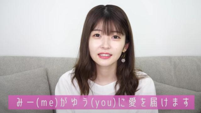 小高美優_アイキャッチ