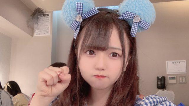 わたげ_アイキャッチ
