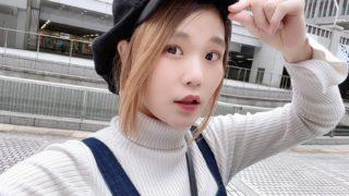 ハラミちゃん_アイキャッチ