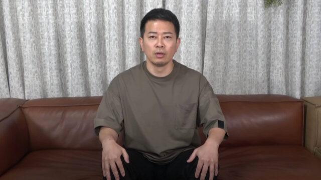 宮迫チャンネル再開_アイキャッチ