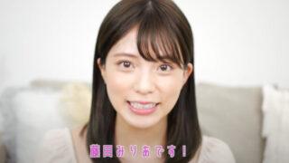 藤田みりあ_アイキャッチ